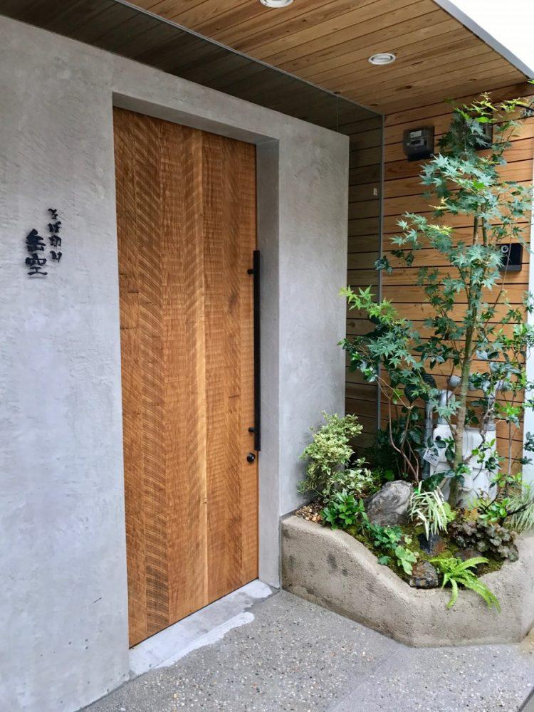 そば切り 岳空|グリーンプラスガーデン タマンサリ施工事例