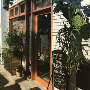 森ノ宮/CAFE icon