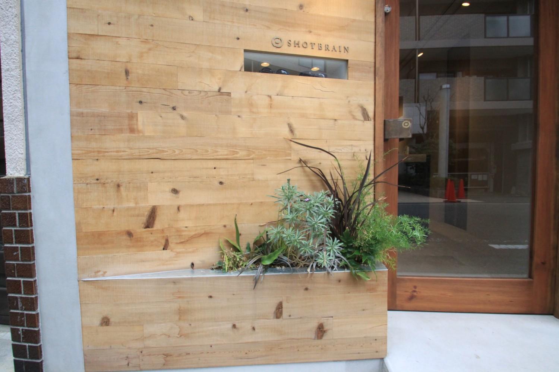 SHOT BRAIN|グリーンプラスガーデン タマンサリの施工事例