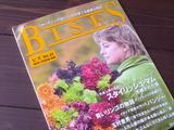 BISES-1